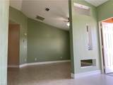 301 Kamal Parkway - Photo 5