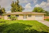 419 Valley Drive - Photo 1