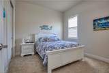 12836 Epping Way - Photo 17