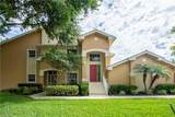 9331 Water Lily Court - Photo 1