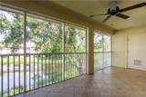 9331 Water Lily Court - Photo 15