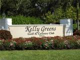 12090 Kelly Greens Boulevard - Photo 1