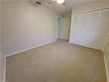 1805 Coral Point Drive - Photo 18