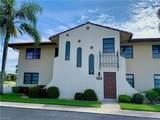 4705 Santa Barbara Boulevard - Photo 2