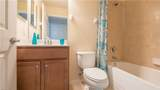 10349 Heritage Bay Boulevard - Photo 4