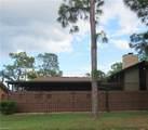 5605 Foxlake Drive - Photo 4