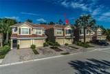 9048 Triangle Palm Lane - Photo 3