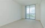 3000 Oasis Grand Boulevard - Photo 11