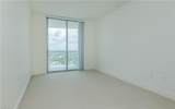 3000 Oasis Grand Boulevard - Photo 12