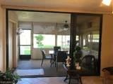2065 Lakeview Boulevard - Photo 12