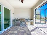 2532 26th Place - Photo 20