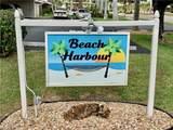 1808 Beach Parkway - Photo 1