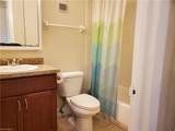 6184 Michelle Way - Photo 17