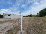 1882 Coral Point Drive - Photo 8
