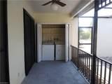 4514 Santa Barbara Boulevard - Photo 8