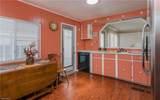 155 Paul Revere Place - Photo 9