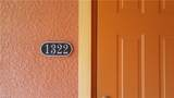 13661 Julias Way - Photo 1