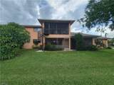 1202 Cape Coral Parkway - Photo 28