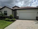 11548 Shady Blossom Drive - Photo 2