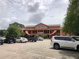 6338 Presidential Court - Photo 2