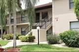 5735 Foxlake Drive - Photo 1