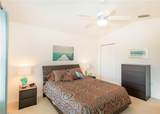 9661 Hemingway Lane - Photo 13