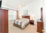 9661 Hemingway Lane - Photo 7