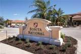 18011 Bonita National Boulevard - Photo 19