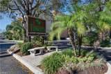 2366 Mall Drive - Photo 17