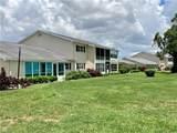 1300 Myerlee Country Club Boulevard - Photo 3