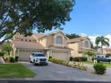 14630 Glen Cove Drive - Photo 1