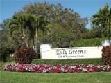 12680 Kelly Palm Drive - Photo 21