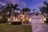 2118 Cape Coral Parkway - Photo 6