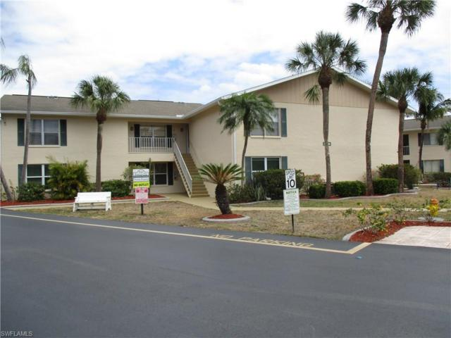 1100 Pondella Rd #205, Cape Coral, FL 33909 (#217026858) :: Homes and Land Brokers, Inc