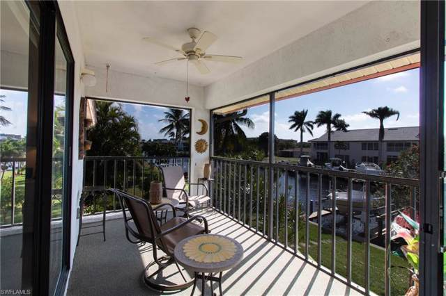 1628 SE 46th St #7, Cape Coral, FL 33904 (MLS #219061844) :: Sand Dollar Group