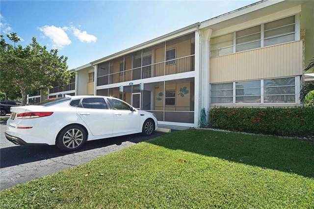 402 SE 42nd Ter #1, Cape Coral, FL 33904 (MLS #219069888) :: Palm Paradise Real Estate