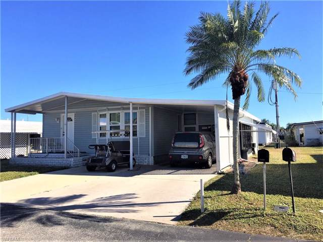 16006 Citron Way, North Fort Myers, FL 33903 (MLS #219081662) :: #1 Real Estate Services