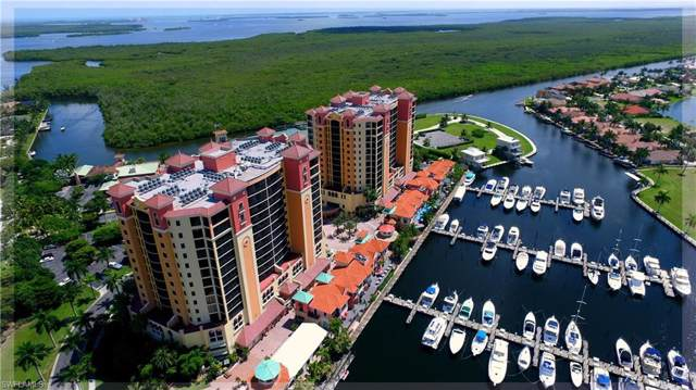 5793 Cape Harbour Dr #1420, Cape Coral, FL 33914 (MLS #220004223) :: RE/MAX Realty Team