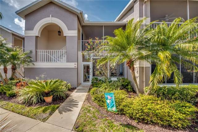 14540 Hickory Hill Ct #1025, Fort Myers, FL 33912 (MLS #220013227) :: RE/MAX Realty Team