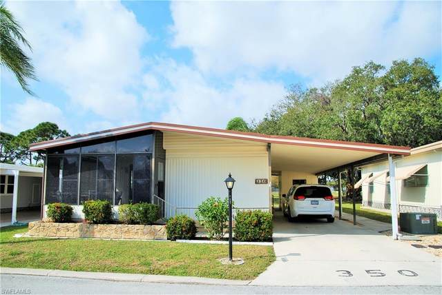350 Nicklaus Blvd, North Fort Myers, FL 33903 (MLS #220013675) :: SandalPalms Group