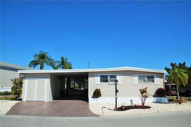 247 Palmer Blvd, North Fort Myers, FL 33903 (MLS #220016678) :: #1 Real Estate Services