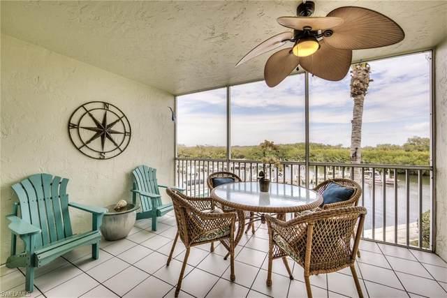 4220 Bayside Villas, Captiva, FL 33924 (MLS #220022978) :: Clausen Properties, Inc.