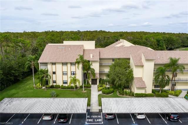 13252 White Marsh Lane #14, Fort Myers, FL 33912 (MLS #220034119) :: Florida Homestar Team