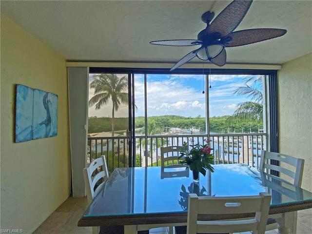4204 Bayside Villas, Captiva, FL 33924 (#220035279) :: Jason Schiering, PA