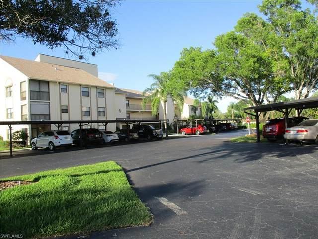 13240 White Marsh Lane #4, Fort Myers, FL 33912 (MLS #220038972) :: Team Swanbeck