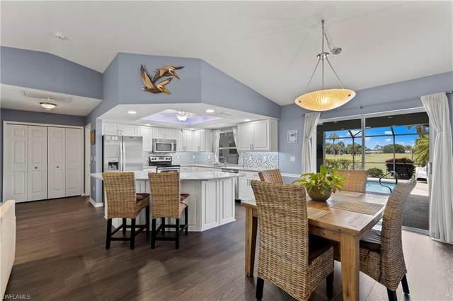 311 SE 10th Terrace, Cape Coral, FL 33990 (MLS #220041094) :: Palm Paradise Real Estate