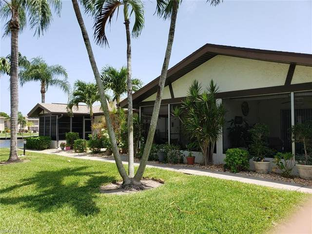 4524 SE 5th Place #2, Cape Coral, FL 33904 (MLS #220041437) :: Clausen Properties, Inc.