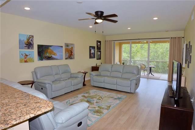 10520 Amiata Way #203, Fort Myers, FL 33913 (MLS #220043054) :: NextHome Advisors