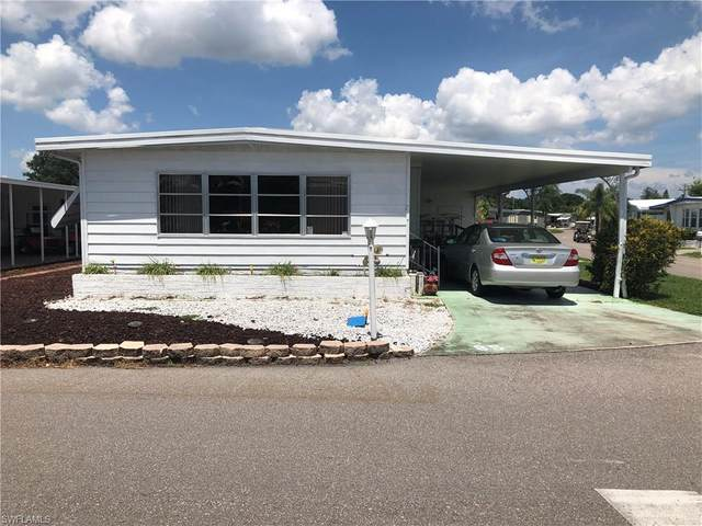 14513 Constitution Way, North Fort Myers, FL 33917 (MLS #220043889) :: Florida Homestar Team