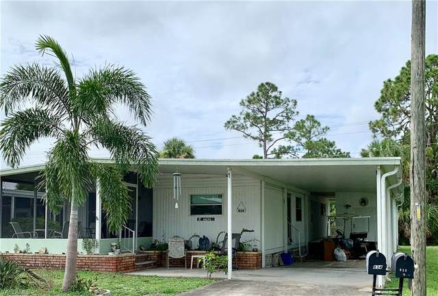 834 Holly Berry Court, North Fort Myers, FL 33917 (MLS #220046005) :: RE/MAX Realty Group